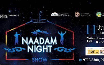 naadam night