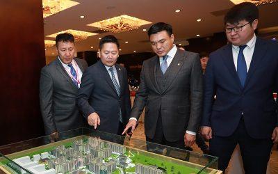 Asia forum