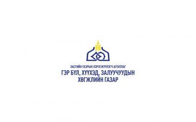 logo gerbul