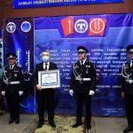 Орчин цагийн цагдаагийн байгууллага үүсэж хөгжсөний 100 жилийн ойн арга хэмжээ боллоо